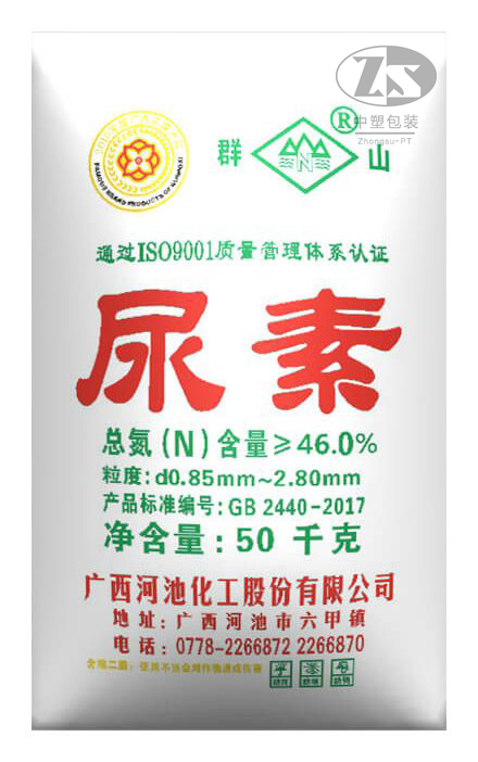 product 3d 11 440x702 - 河化群山尿素46%
