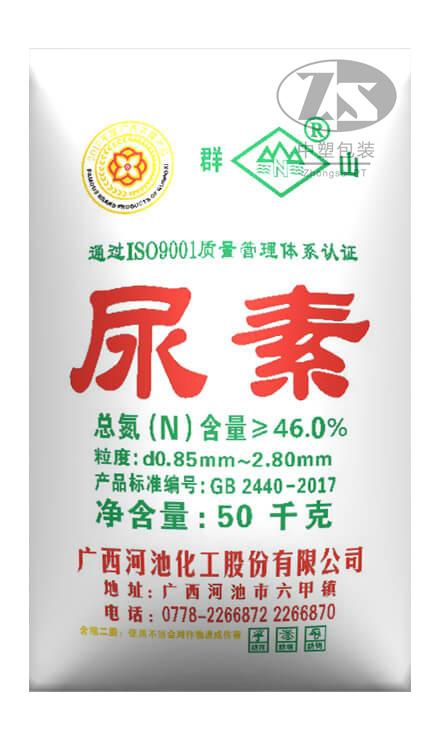 product 3d 11 - 河化群山尿素46%