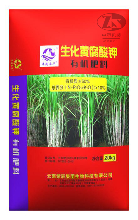 product 3d 12 440x702 - 紫辰生化黄腐酸钾有机肥20kg