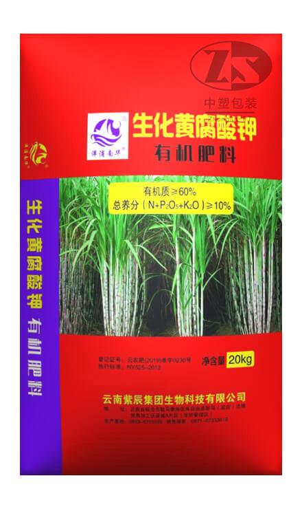 product 3d 12 - 紫辰生化黄腐酸钾有机肥20kg