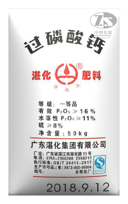 product 3d 13 440x702 - 过磷酸钙50kg