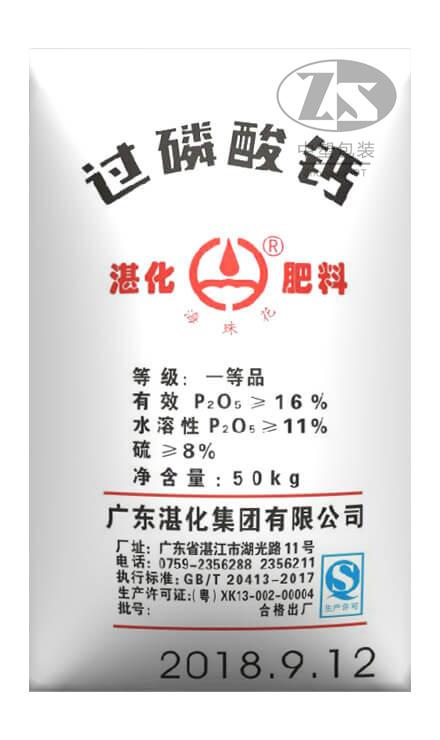 product 3d 13 - 过磷酸钙50kg