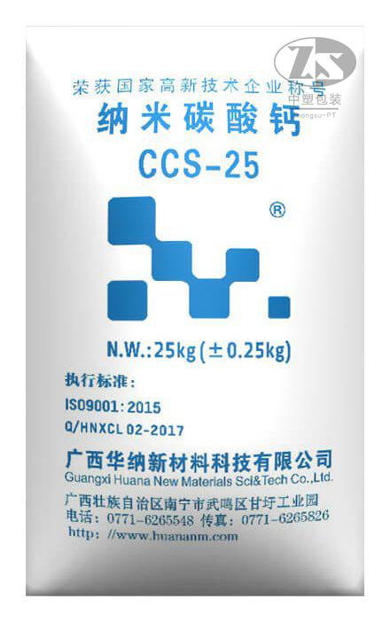 product 3d 20 440x702 - 纳米碳酸钙CCS-25标版