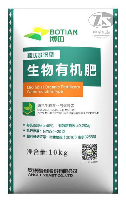 product 3d 23 440x702 - 生物有机肥10kg
