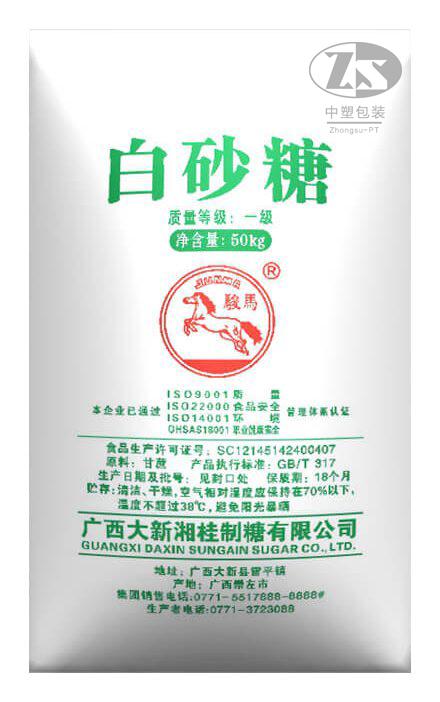 product 3d 3 440x702 - 大新一级白砂糖