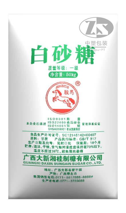 product 3d 3 - 大新一级白砂糖