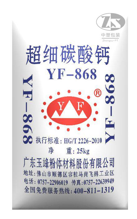 product 3d 5 440x702 - YF-868折边