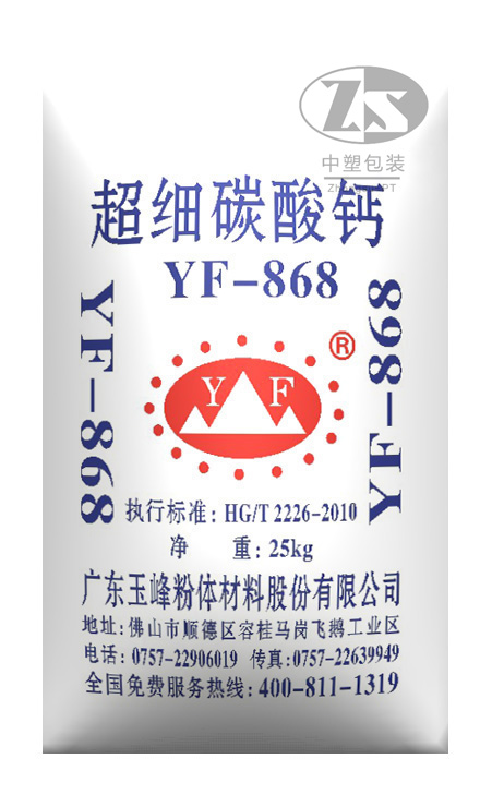 product 3d 5 - YF-868折边