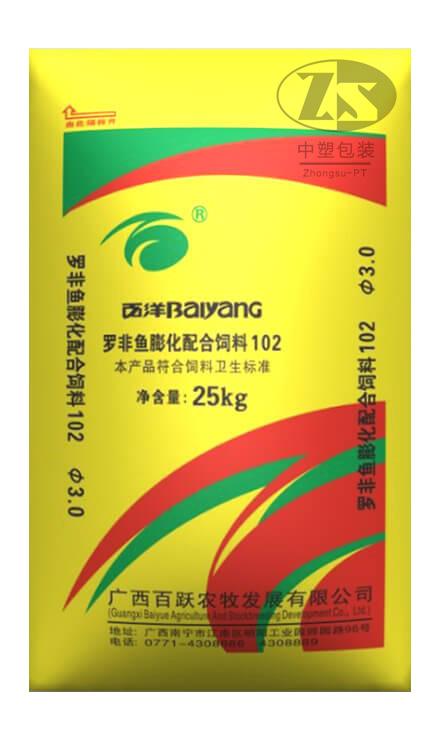 product 3d 6 - 罗非鱼102