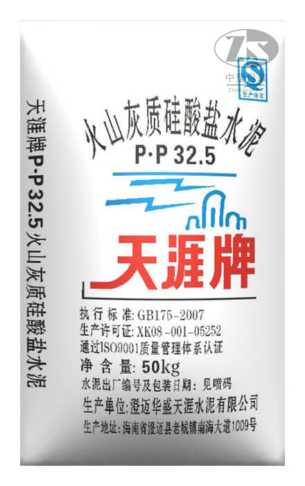 product 3d 7 440x702 - 澄迈天涯P.P325