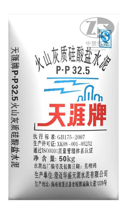 product 3d 7 - 澄迈天涯P.P325