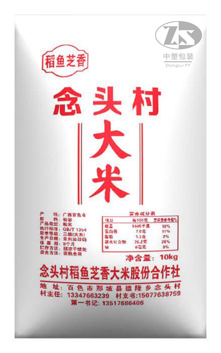 product 3d 8 440x702 - 念头村米