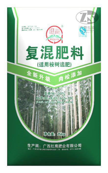 product 3d 9 440x702 - 桉树复混肥31%